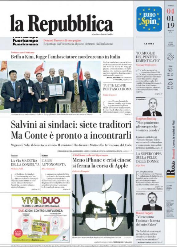 cms_11360/la_repubblica.jpg