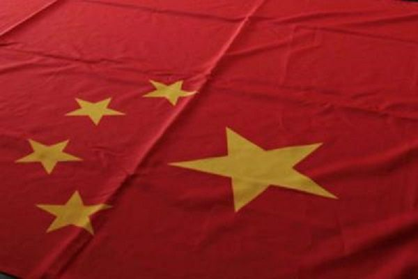 cms_12112/bandiera_Cina_Fg.jpg