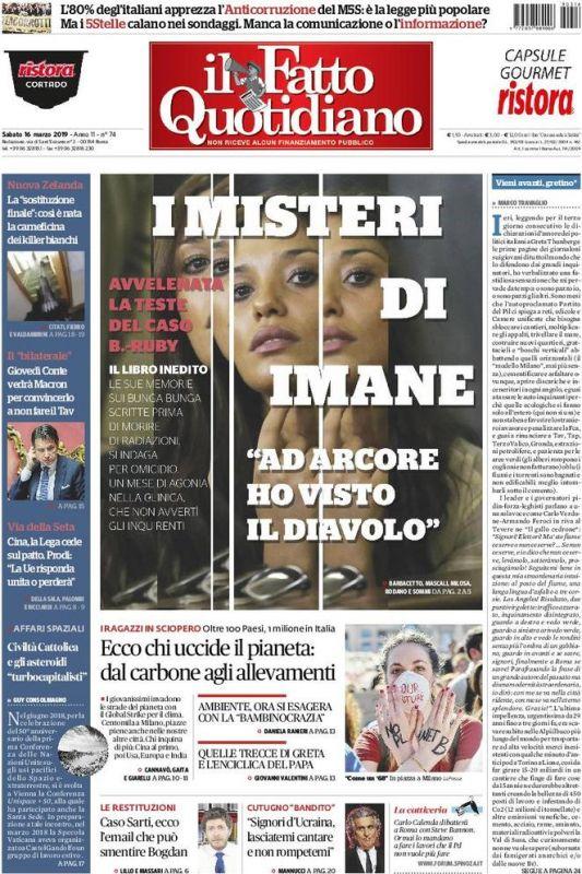 cms_12137/il_fatto_quotidiano.jpg