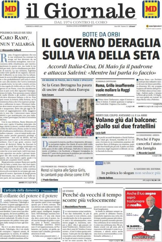 cms_12227/il_giornale.jpg