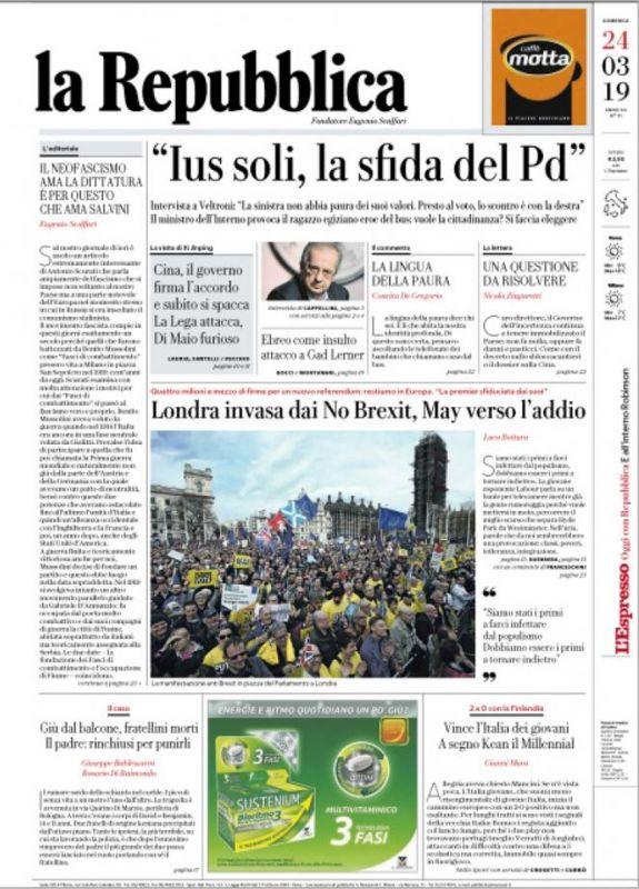 cms_12227/la_repubblica.jpg