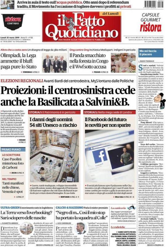 cms_12235/il_fatto_quotidiano.jpg