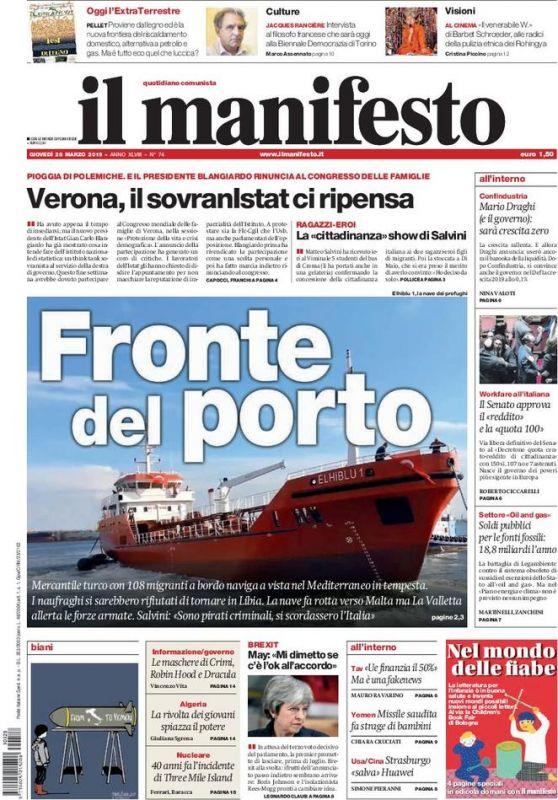 cms_12266/il_manifesto.jpg