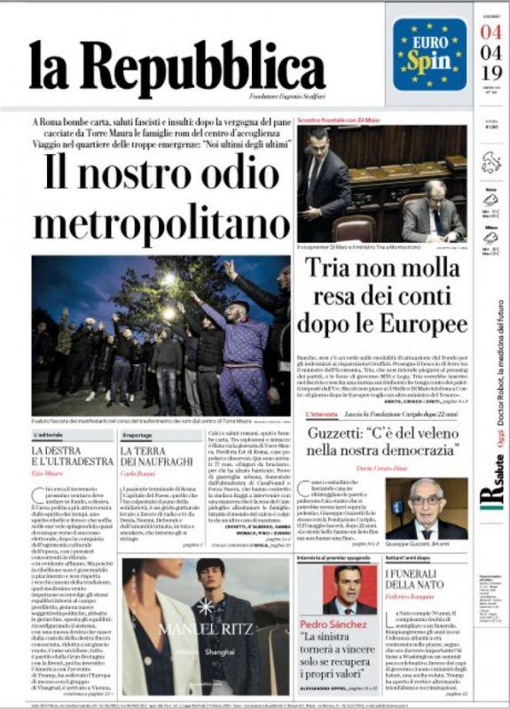 cms_12349/la_repubblica.jpg