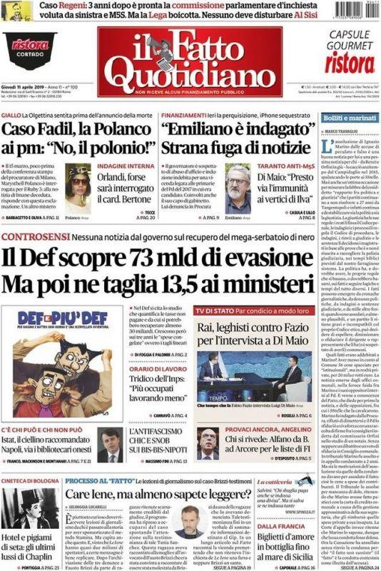 cms_12431/il_fatto_quotidiano.jpg