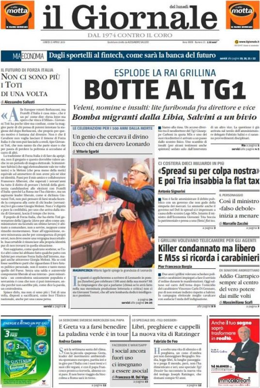 cms_12481/il_giornale.jpg
