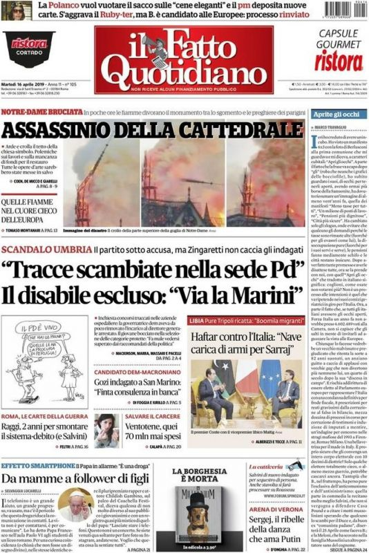 cms_12491/il_fatto_quotidiano.jpg