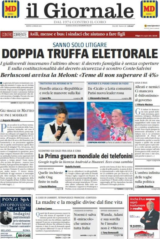 cms_12881/il_giornale.jpg