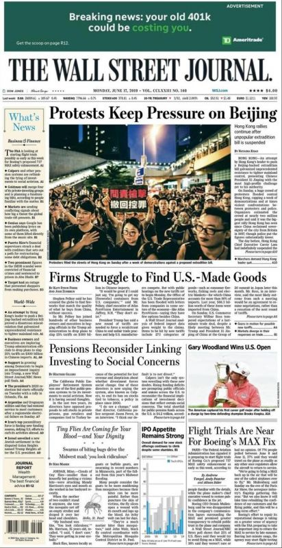 cms_13178/the_wall_street_journal.jpg