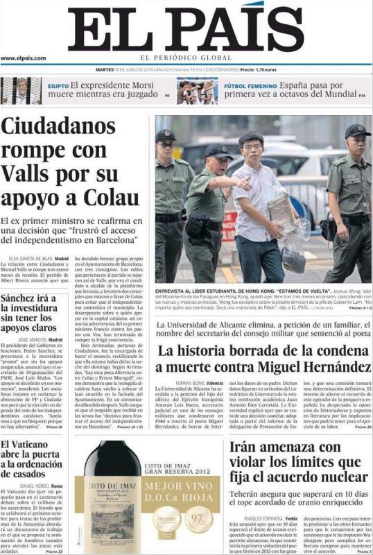 cms_13193/el_pais.jpg