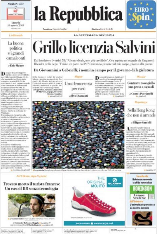 cms_13893/la_repubblica.jpg