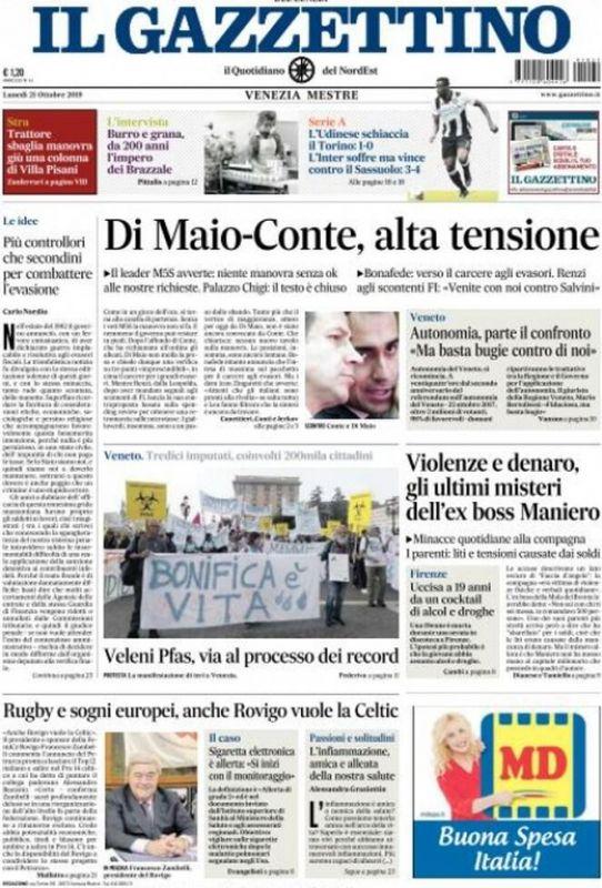 cms_14627/il_gazzettino.jpg