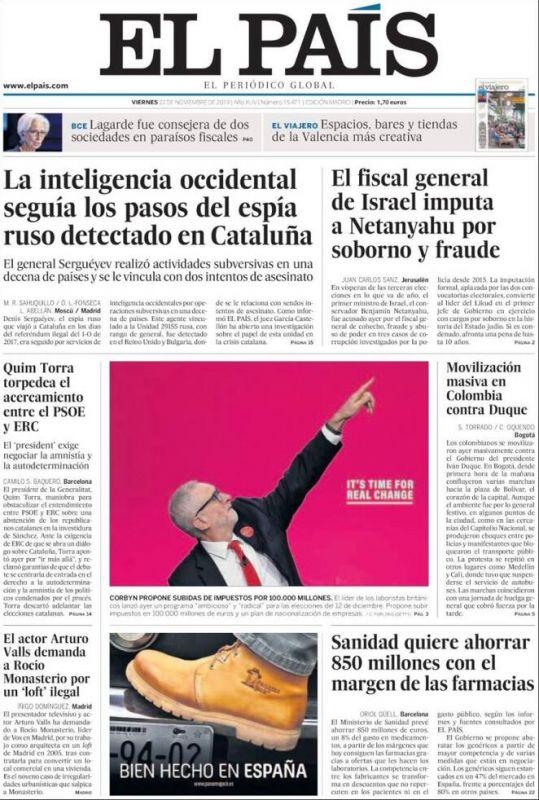 cms_15000/el_pais.jpg