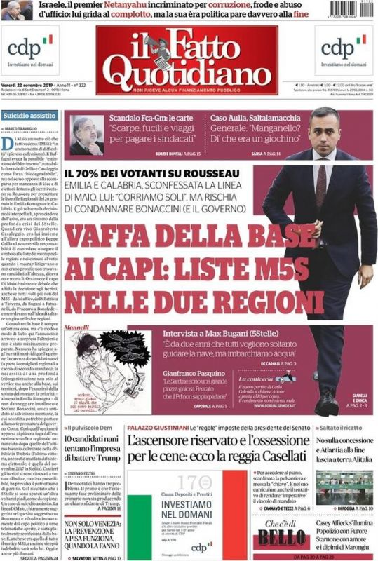 cms_15000/il_fatto_quotidiano.jpg