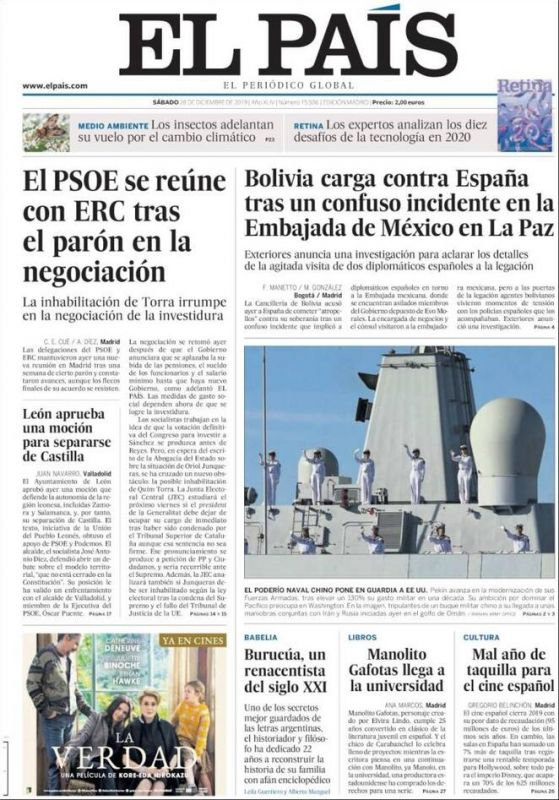cms_15453/el_pais.jpg
