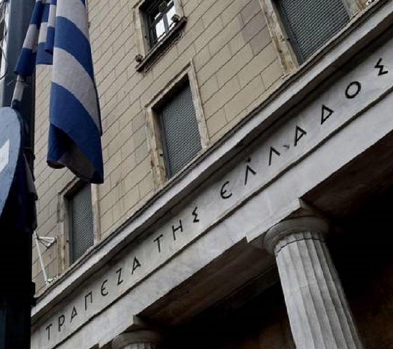 """Grecia:_""""fuga""""_dai_conti_correnti"""