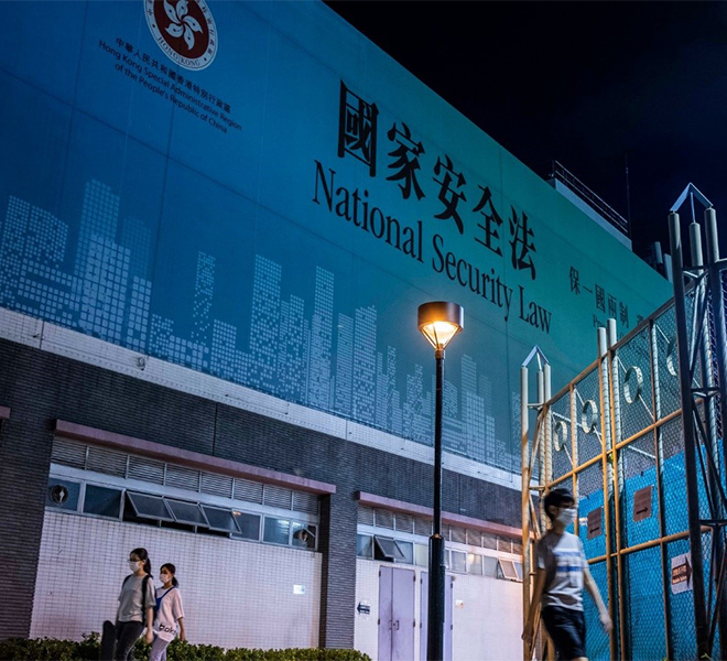 Approvata_legge_per_la_sicurezza_nazionale_in_Cina
