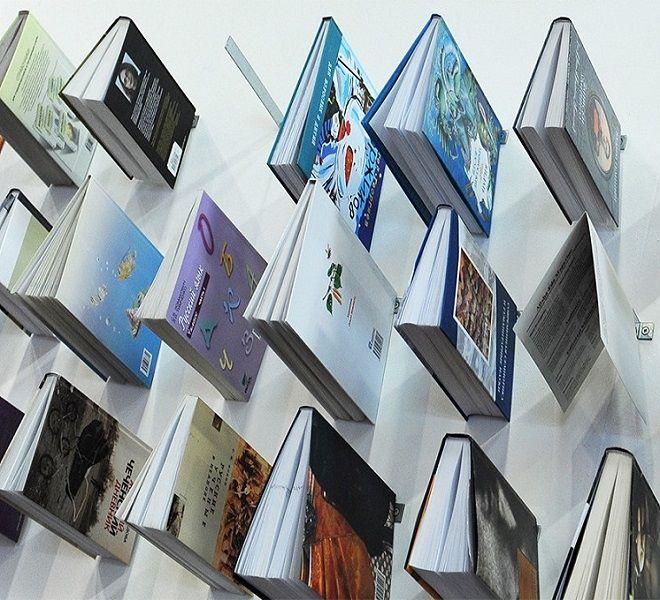 Il_Salone_del_Libro_di_nuovo_nella_bufera