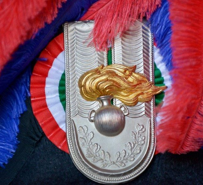 Inaugurazione_dell'anno_accademico_della_scuola_ufficiali_carabinieri