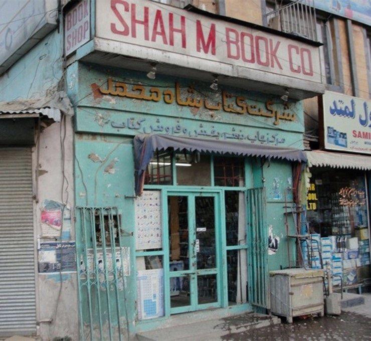 Kabul:_l'inaspettata_ripresa_degli_editori_afghani