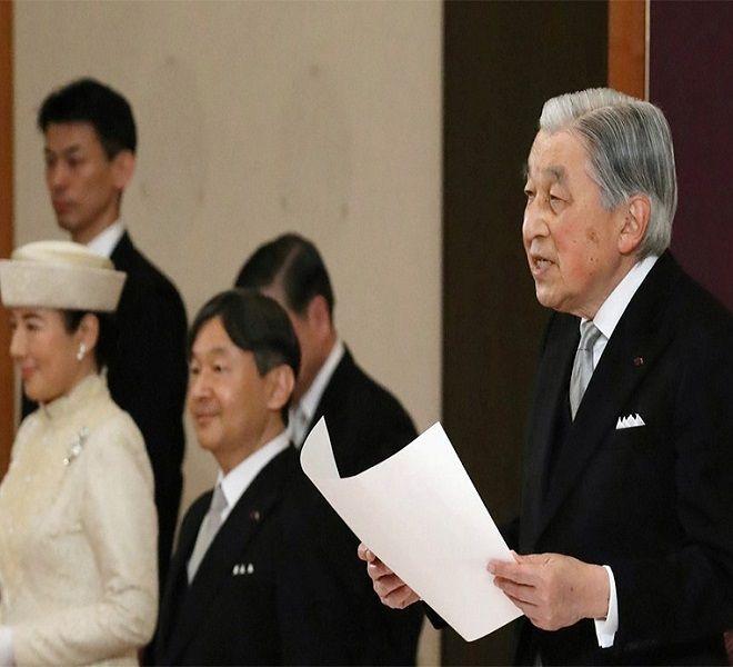 L'abdicazione_dell'imperatore_giapponese_Akihito