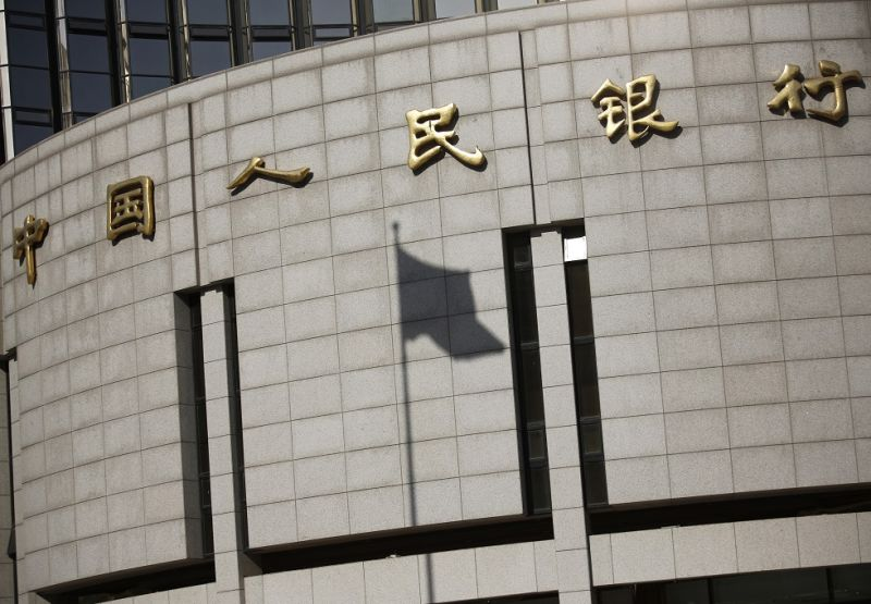 China_currency_devaluation_sends_global_exporters_reeling