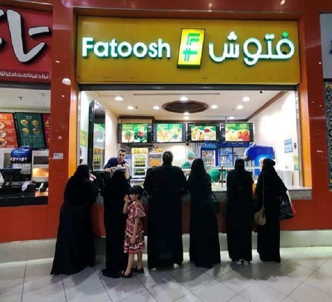 Riforme_in_Arabia_Saudita
