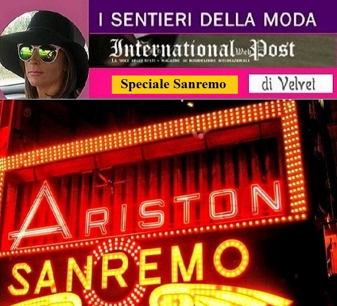 70ESIMA_EDIZIONE_DEL_FESTIVAL_DELLA_MUSICA_ITALIANA