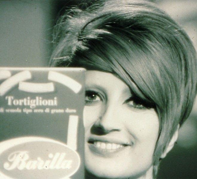 -quot;Carosello__Pubblicità_e_Televisione_1957-1977-quot;_a_Villa_dei_Capolavori_(Parma)