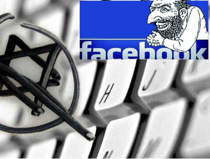 L'odio_corre_sul_web:_post_antisemita_ogni_83_secondi