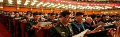 cms_2164/partito-comunista-cinese-interna.jpg