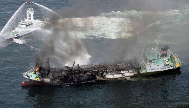 GIAPPONE-_Esplosione_della_petroliera_Shiki_Maru