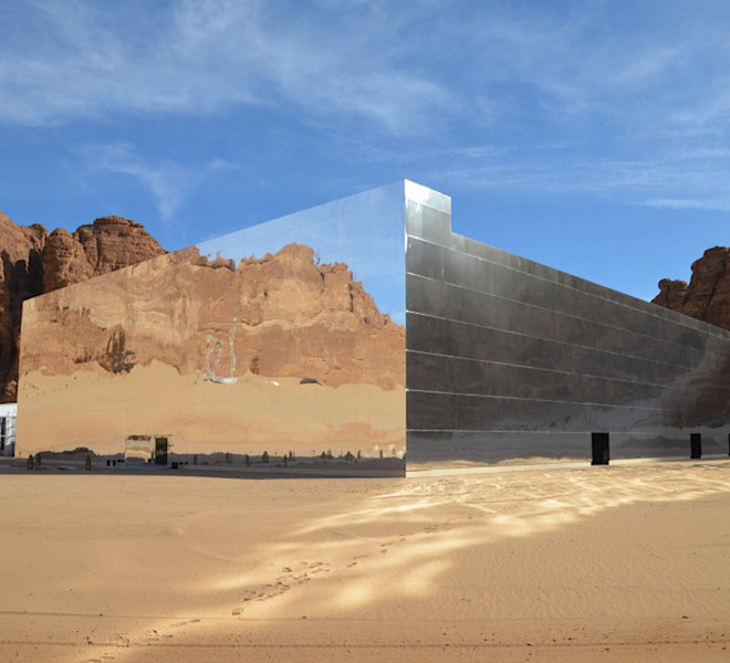 """""""Maraya_Concert_Hall"""",_l'edificio_che_riflette_il_deserto"""
