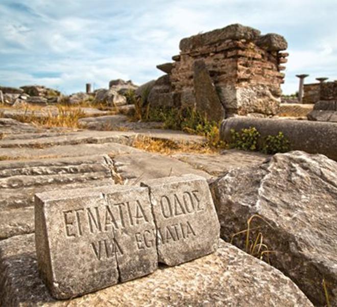 Elbasan,_dono_della_Via_Egnatia
