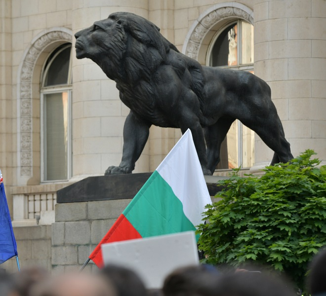 ELECTION_DAY_IN_BULGARIA_IL_PROSSIMO_14_NOVEMBRE