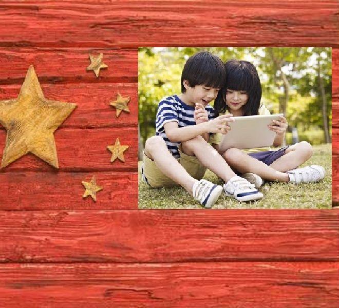 D'ora_in_avanti_in_Cina_ai_minorenni_è_proibito_giocare_dalle_dieci_di_sera_alle_otto_del_mattino