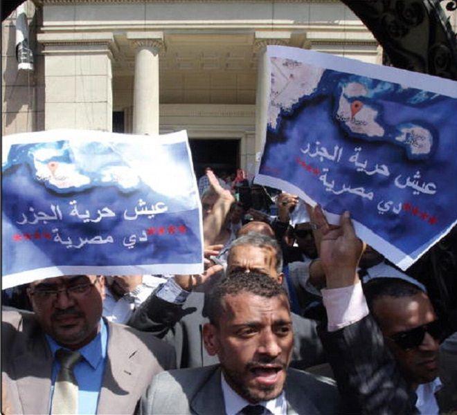 Egitto:_dopo_aver_comunicato_la_notizia_del_siluramento_di__Mahmoud_al-Sisi_