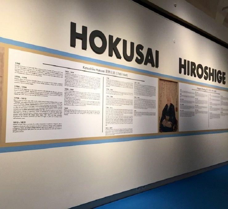 -quot;Hokusai_Hiroshige__Oltre_l'onda-quot;