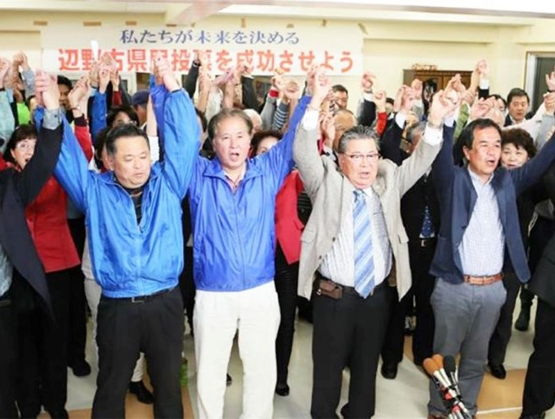 Referendum_ad_Okinawa