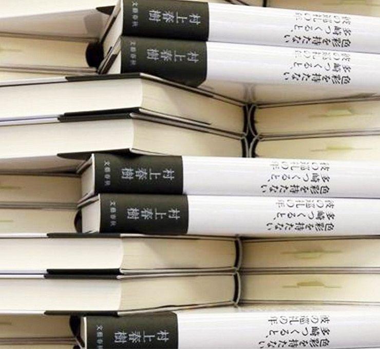 Tokyo:_la_strategia_di_successo_della_libreria_con_un_solo_libro