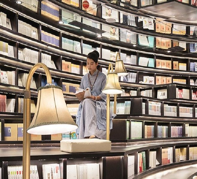 """Cina:_la_prospettiva_della_""""libreria_degli_specchi"""""""